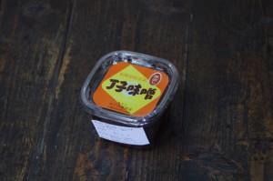 丁子味噌(丁子屋)