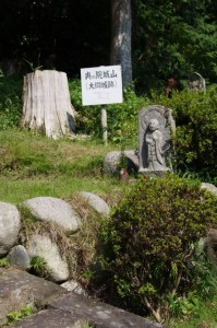誕生寺奥の院城山(大仰城跡)へ