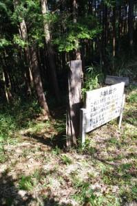 お城井戸(大仰城跡)へ