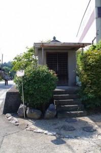 薬師地蔵(み歴マ 初瀬 39)