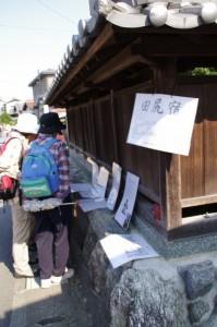 語り部さんによる田尻宿の説明