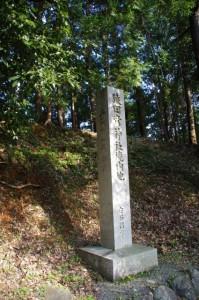猿田彦神社境界内地の標石(牛谷坂)