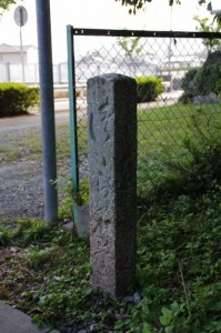 道標(D13)、伊勢市の石造遺物