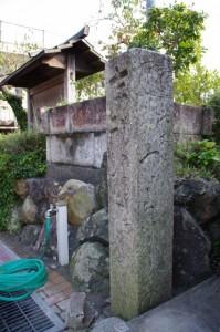 道標(D11)、伊勢市の石造遺物