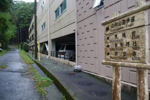 日和山遊歩道の案内板(鳥羽)