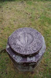 鳥羽の日和山の方位石