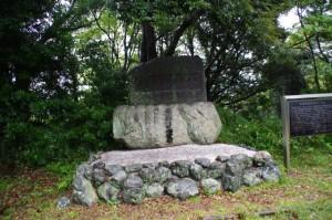 無線電話発祥記念碑(鳥羽の日和山)