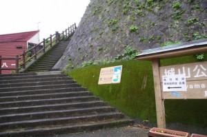 城山公園(鳥羽)への階段