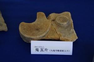 鳥羽城跡遺物展示 164