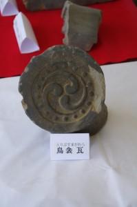鳥羽城跡遺物展示 168
