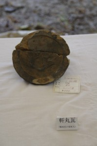 鳥羽城跡遺物展示 173