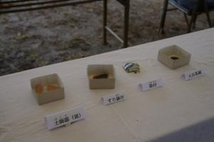 鳥羽城跡遺物展示 174