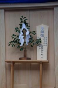 上棟祭の準備(御薗神社)