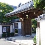 梅香寺(阿弥陀世古)
