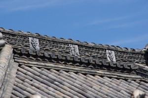 等観(觀)寺の屋根瓦