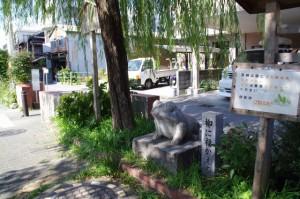 福かえるのモニュメント(高柳児童公園)