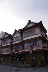 山田館(木造3階建)