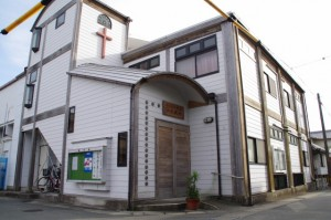 日本基督教団 山田教会