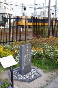 松尾芭蕉の句碑(新道商店街の入口)