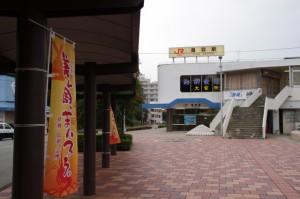 JR鳥羽駅 さわやかウォーキング受付