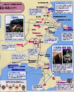答志島(答志・和具エリア)の観光マップ、手書きあり