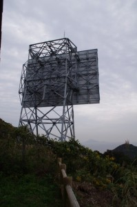 NTT答志反射板(岩屋園地)