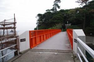 八幡橋(答志漁港)