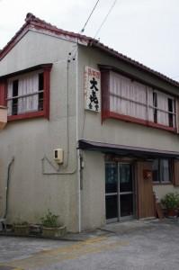 大き食堂(「き」は「七」×3個)
