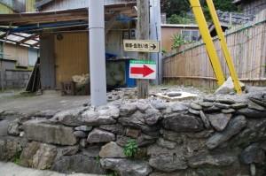 胴塚・血洗い池への案内板
