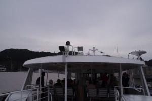 鳥羽市営定期高速船「かがやき」への乗船