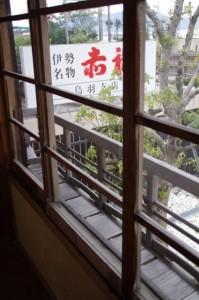漂泊の詩人 伊良子清白の家