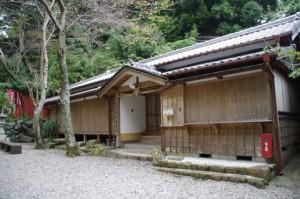 社務所(賀多神社)