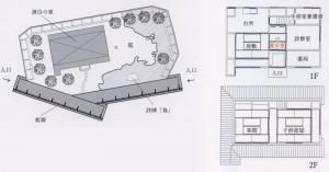 「伊良子清白の家」の配置図、平面図(パンフレットより抜粋)