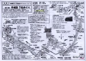 コースマップ(第11回 外城田7社めぐり)