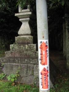 坂手国生神社への十字路