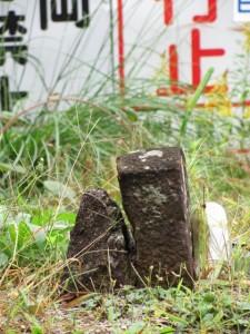 山神(坂手国生神社から棒原神社へ)