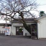 川合高岡駅(近鉄 大阪線)