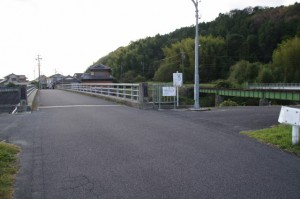八太橋(波瀬川)