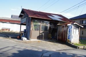 元宿 三木屋(一志町八太)