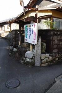 道標(み歴マ 初瀬 23)