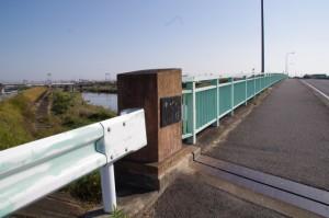 小川橋(中村川)