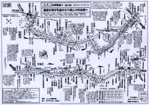 近鉄 お伊勢参り第八回コースマップ