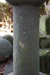 常夜燈(み歴マ 初瀬 16)前の常夜燈