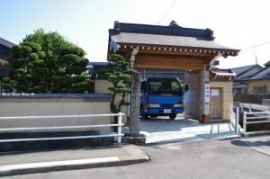 西方寺(み歴マ 初瀬 13)