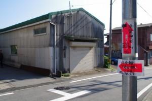 (×須賀)須加神社への丁字路