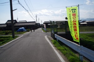 中原神社から三渡川へ
