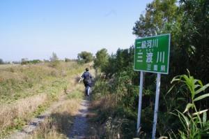 コースマップ(5060)地点付近