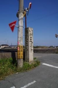 コースマップ(5910)地点
