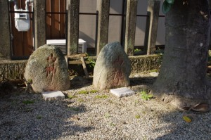山ノ神二基(み歴マ 伊勢(20)久米-B 11)