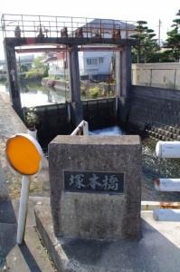 富士大権現(み歴マ 伊勢(20)久米-B 13)